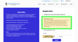 csc digital seva registration homepage