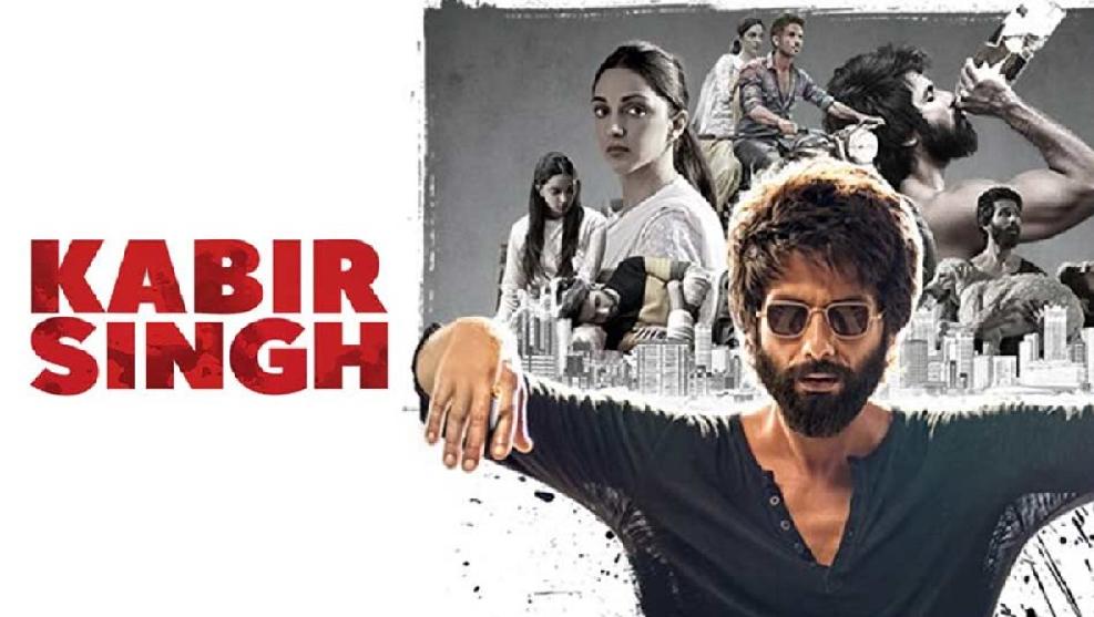 Kabir Singh Movie Download in best quality